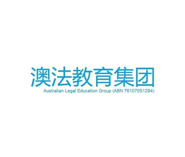 Australian Legal Education Group