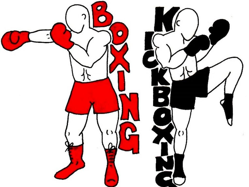 Boxing Kickboxing - Small