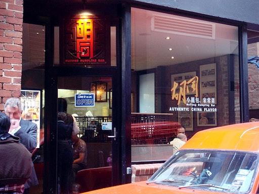 Xiao Long Bao at Hutong's Dumpling Bar on Market Lane